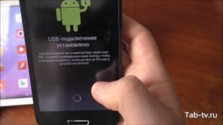 видео Как подключить телефон к магнитоле в машине через USB, Bluetooth, AUX и другие способы