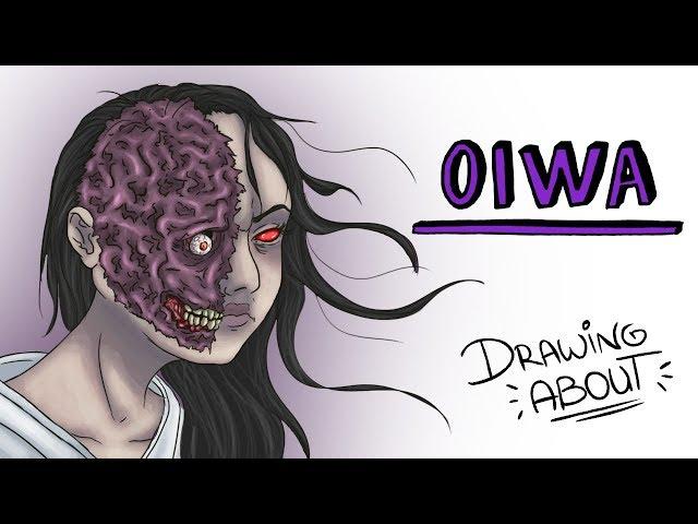 LA VENGANZA DE OIWA, EL FANTASMA JAPONÉS | Draw My Life