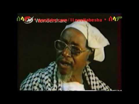 Amadou Hampate Ba: KOUMEN an Oral History of the Fulani/Pulaar - P1