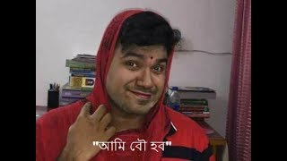 Bangla funny clips 2018 || Best of bangla comedy videos - Just for fun