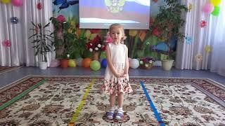Проскурня Валерия, 4 года, Урок родного языка, С Я  Маршак