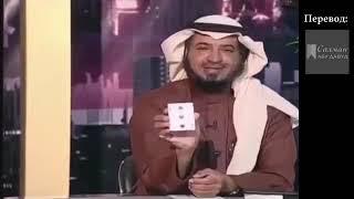 Чтение Аят аль-курси обломал фокусника смотрите до конца