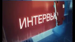 Алексей Матренин - директор фонда капитального ремонта многоквартирных домов РМ