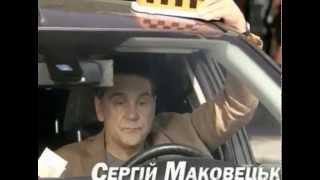 Умельцы / сериал / 8 серий / анонс