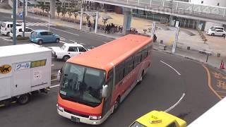 本四バス開発 広島バスセンター行高速バス