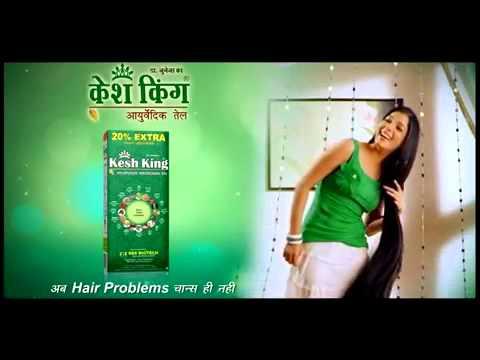 Kesh King Hair Oil Hair Problems Ab Chance Hi Nahin