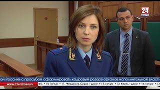 Наталья Поклонская: Меджлис признан экстремистской организацией и его деятельность запрещена