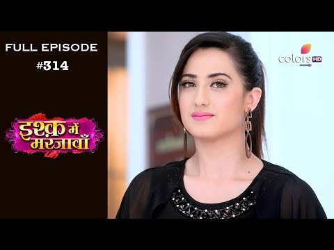 Ishq Mein Marjawan - 22nd November 2018 - इश्क़ में मरजावाँ - Full Episode