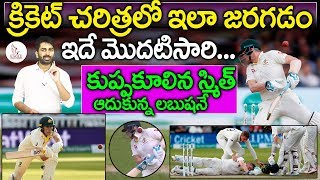 England vs Australia Ashes 2nd Test 5th Day | First Time in Cricket History |  Eagle Media Works