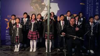 Παιδική χορωδία του κινέζικου σχολείου Θεσσαλονίκης