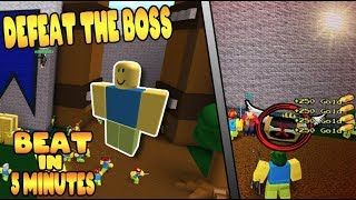 EASIEST WAY TO DEFEAT the BOSS | Build a Boat for Treasure ROBLOX