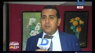 صباح دريم|حلقة نقاش حول تجربة جامعة الفيوم في ملتقى الجامعات العربية