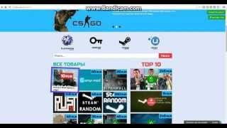видео магазин origin