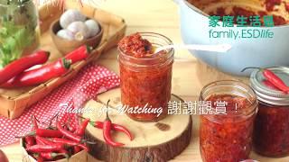 生活易Cooking TV - 自製辣椒醬