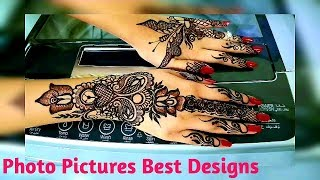 Mehndi Design Picture | Mehndi Design only photo | Mehndi Design Images | مہندی ڈیزائن تصویریں