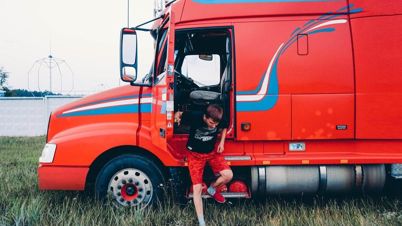 как разобрать на грузовике вольво седло