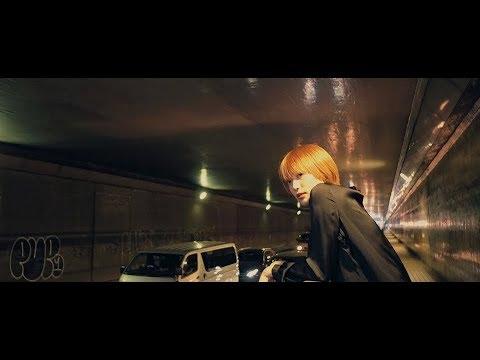 ほのかりん 『東京』MV(フルver.)
