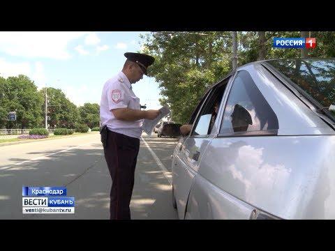 В России поменялись правила перевозки детей в автомобилях
