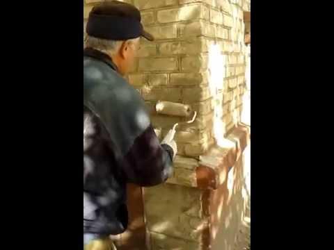 Подготовка стены к нанесению теплоизоляции Lic Ceramic. Часть 1