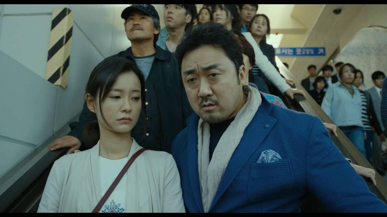 Wallpaper Zombie Girl Train To Busan Trailer Empire Magazine Youtube