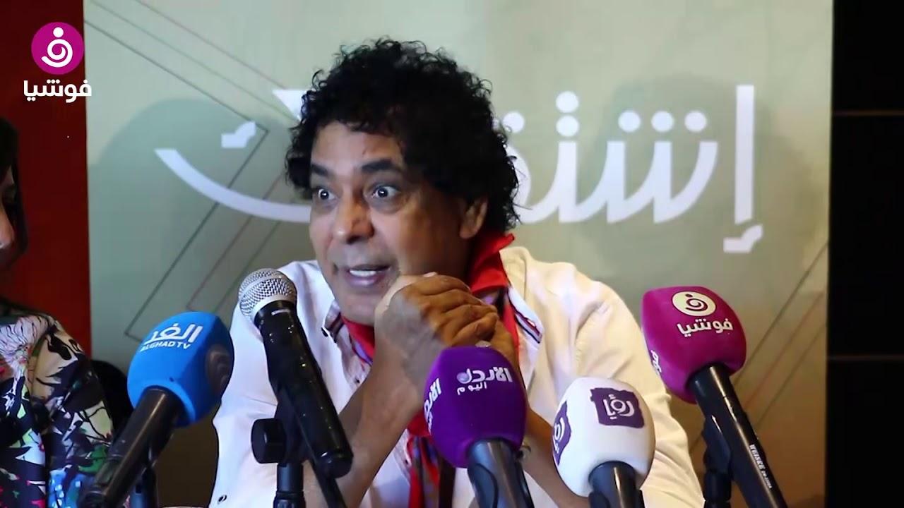 محمد منير: ربنا يحفظني لبساطتي وعفويتي.. ولا أحبّ ارتداء البدلة الرسميّة!