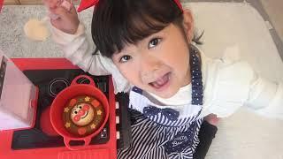 アンパンマンカレーライス作りごっこ!みおちゃんのお料理がおいしくない!はるちゃんが交代でおいしいお料理をつくるよ!