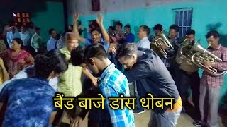 Band Baje Dance    धोबन पानिये जो चली    Desi Dance    Himachali Culture    H.P. Sarkaghat
