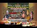 Live Streaming Pagelaran Wayang Kulit Ki Warseno Slenk/Ki Gondo Suharno/KiAmarPradopo