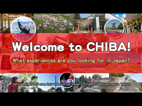 「DIgest」 Welcome to CHIBA!  Perfect Guide for Tourists(English)