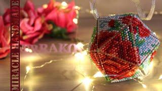 Новогоднее украшение в технике Алмазная мозаика Елочные игрушки своими руками
