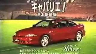 видео Toyota Cavalier