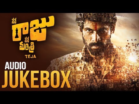 Nene Raju Nene Mantri Full Songs | Jukebox...