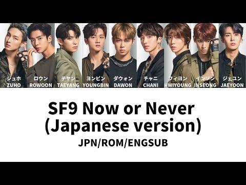Download SF9 Now or Never Japanese ver. s JPN/ROM/ENGSUB Mp4 baru