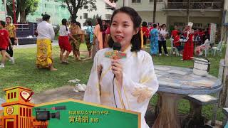 Astro《校园报报看》(792)- 槟城槟华女子独立中学《2018年槟华独中国际文化日》