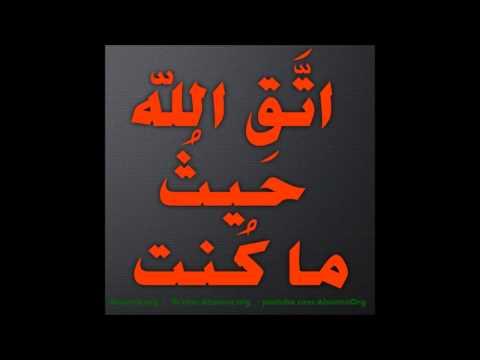 الدعاء المشهور لمحمد جبريل كامل 35min Duaa