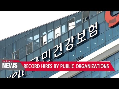Korea's public organizations hire 22,000 new recruits in 2017, up nearly 5% from 2016