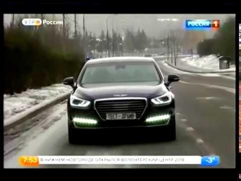 Genesis G90 Цена, характеристик.Авто премиум класса.Видео обзор.