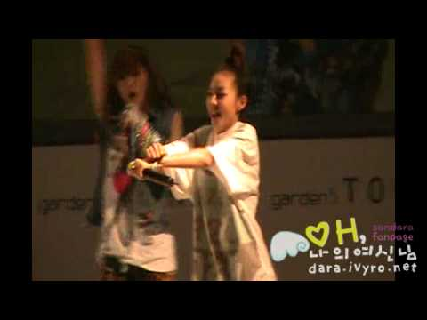 Fire -2NE1(FanCam, Jun 10, 2010)