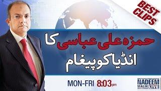 Hamza Ali Abbasi Ko India Ko Paigham | Nadeem Malik Live | 29 Sept 2016