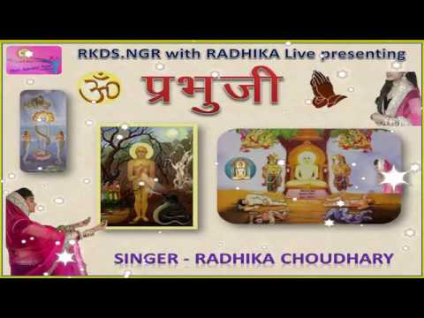 Loard Of Jain Dharam - Latest Chomasa Hit Song Prabhuji