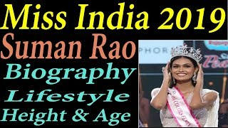 Miss India 2019: Suman Rao ll Biography, Lifestyle, Height & Age ll
