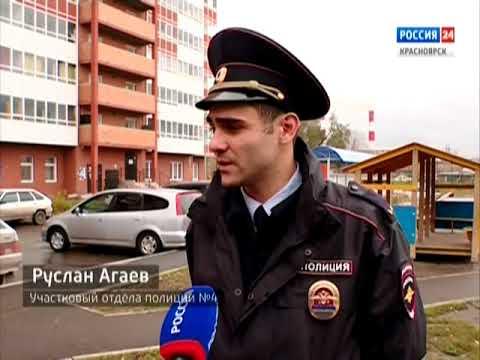 В Ленинском районе Красноярска провели рейд по профилактике экстремизма