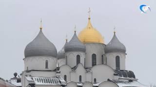 видео РА КАРАТ, Великий Новгород