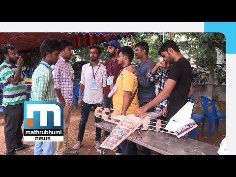 Anna University: Aero Design Challenge 2018| Mathrubhumi News