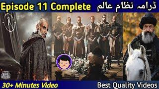The Great Seljuk In Urdu /Hindi Season 1 Episode 11 | Nizam e alam | Review | Unusual Tv