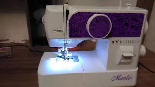 Чистка, смазка, профилактика швейной машинки Jaguar Maestro 17.