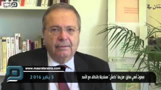 مصر العربية | مبعوث أممي سابق: هزيمة