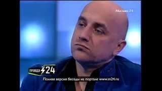 Захар Прилепин: «Украиной завладели архаичные силы»