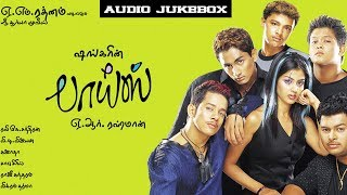 Boys | A. R. Rahman | Shanker | Audio Jukebox