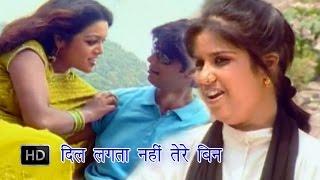 Dil Lagta Nahi Tere Bin  | दिल लगता नहीं तेरे बिन  | Kajra Wali | Devi | Bhojpuri Hot Songs
